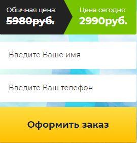 мобильный кондиционер blkne 09h